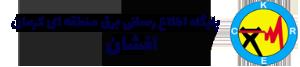 پایگاه اطلاع رسانی برق منطقه ای کرمان